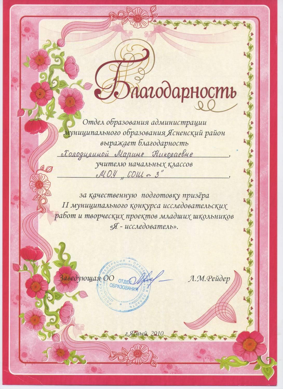 Поздравление новобрачных на свадьбе родителями5